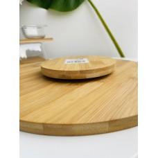 Доска-тарелка бамбуковая вращающаяся 33,5см
