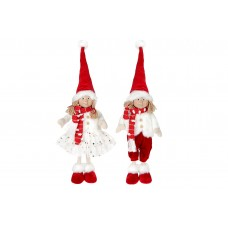 Мягкая игрушка Детки, 2 вида - мальчик и девочка, 60см