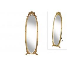 Зеркало напольное Люси 168см, цвет -  золото