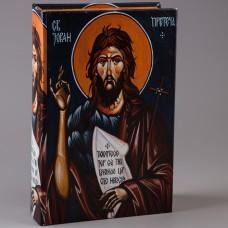 Книга-сейф 'Иоанн Предтеча' , 27*17*7 см