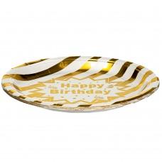 Нбор тарелок Золото 23 см., 10 шт (8513-004)